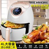 《RICHMORE》安全安心氣炸鍋 RM055(白色)(RM055)