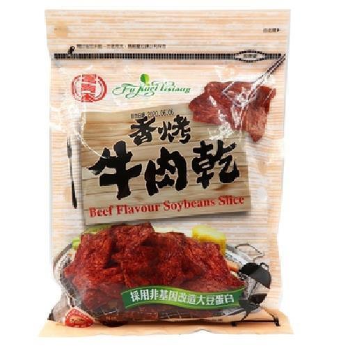 《富貴香》香烤牛肉乾(純素)(300g/包)