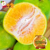 《果之家》東勢當季爆汁酸甜25A綠皮椪柑(24顆(單顆約200g±50))