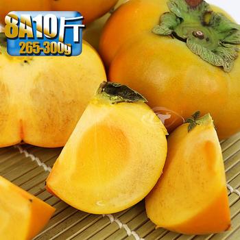 《鮮採家》產地特選高山摩天嶺甜柿(10台斤禮盒(8A,單顆7-8兩))
