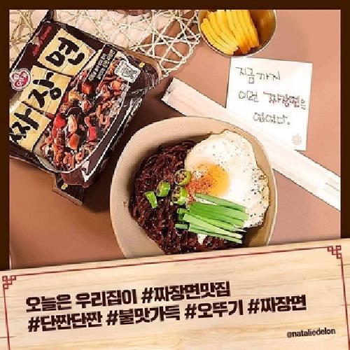《韓國不倒翁》特級炸醬麵(135gX4入/袋)