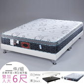 《Homelike》哈倫ICOLD涼感獨立筒床組-雙人加大6尺(二色)(質感黑)