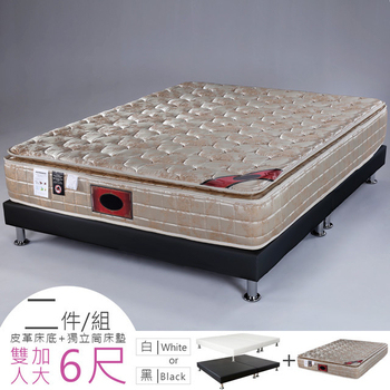 《Homelike》克萊三線精梳棉獨立筒床組-雙人加大6尺(二色)(典雅白)
