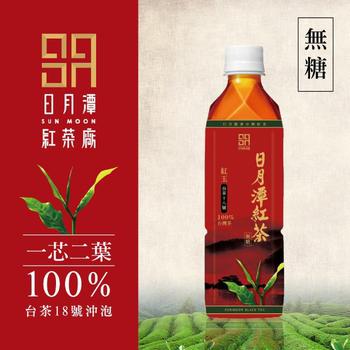 《日月潭》台茶18號紅玉紅茶(無糖)490mlX24罐/箱(1箱)