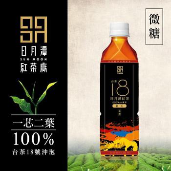 《日月潭》台茶18號紅玉紅茶(微糖)490mlX24罐/箱(1箱)