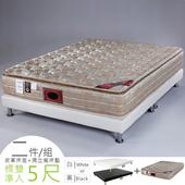 《Homelike》克萊三線精梳棉獨立筒床組-雙人5尺(二色)(典雅白)