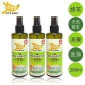 《環寶靈》寵物除臭去味乾洗澡(綠茶)260ml(3瓶/組)