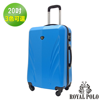 《ROYAL POLO皇家保羅》【20吋】輕舞飛揚ABS硬殼箱/行李箱 (3色任選)(深天藍)