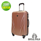 【20吋】輕舞飛揚ABS硬殼箱/行李箱 (3色任選)