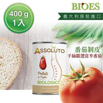 《囍瑞BIOES》義大利有機剝皮蕃茄400G