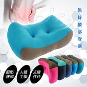 透氣多功能靠枕(2入組)-顏色隨機出貨42X24X10cm(±5%) $329