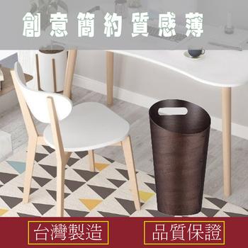 《莫菲思》鍚亦都市質感簡約質感薄木桶/原木桶/置物桶/收納桶(WF-9504)