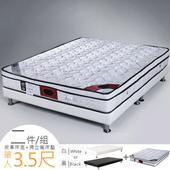 《Homelike》德蒙三線天絲棉乳膠獨立筒床組-單人3.5尺(二色)(質感黑)