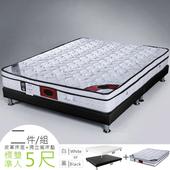 《Homelike》德蒙三線天絲棉乳膠獨立筒床組-雙人5尺(二色)(典雅白)