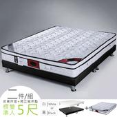 《Homelike》德蒙三線天絲棉乳膠獨立筒床組-雙人5尺(二色)(質感黑)