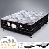《Homelike》都爾三線涼感布乳膠獨立筒床組-單人3.5尺(二色)(質感黑)
