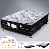《Homelike》都爾三線涼感布乳膠獨立筒床組-單人3.5尺(二色)(典雅白)