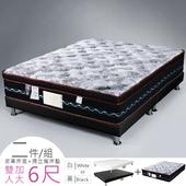 《Homelike》都爾三線涼感布乳膠獨立筒床組-雙人加大6尺(二色)(質感黑)