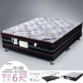 《Homelike》都爾三線涼感布乳膠獨立筒床組-雙人加大6尺(二色)(典雅白)