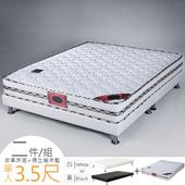 《Homelike》柯堤二線天絲棉獨立筒床組-單人3.5尺(二色)(質感黑)