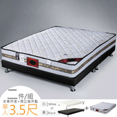 《Homelike》席拉二線3M防潑水獨立筒床組-單人3.5尺(二色)(質感黑)