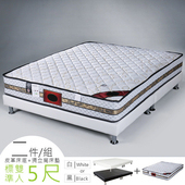 《Homelike》席拉二線3M防潑水獨立筒床組-雙人5尺(二色)(典雅白)