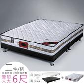 《Homelike》席拉二線3M防潑水獨立筒床組-雙人加大6尺(二色)(典雅白)