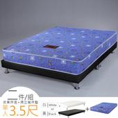 《Homelike》蒂曼印花獨立筒床組-單人3.5尺(二色)(質感黑)