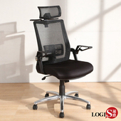 LOGIS |大方護腰電腦椅 辦公椅【U50RB】(黑)