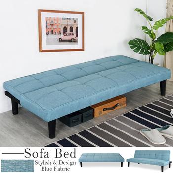 《Homelike》多莉絲亞麻布沙發床(天空藍)