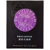 《卡彿魯岸》濾掛式咖啡(微醺酒香 9.5g*6包)