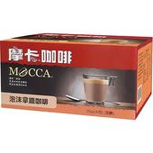 《摩卡》泡沫拿鐵咖啡(三合一 25G/30包)