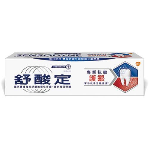 《舒酸定》專業抗敏護齦牙膏原味配方(100g)
