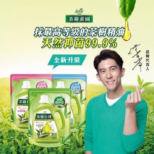 《茶樹天然》濃縮洗衣精補充包(消臭1300g)