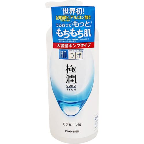 《肌研》極潤保濕化妝水大容量(400ml/瓶)