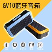 GV10 TWS藍牙音箱(黑色)