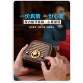 S12戶外便攜智能鬧鐘復古藍牙音箱(木紋)