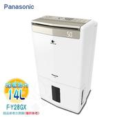 《Panasonic 國際牌》14公升nanoeX智慧節能除濕機F-Y28GX