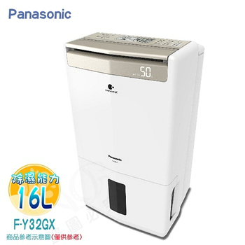 《Panasonic 國際牌》16公升nanoeX智慧節能除濕機 F-Y32GX