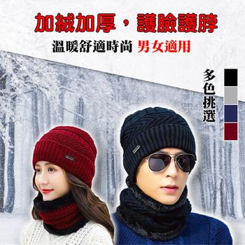 男女百搭加厚加絨保暖圍脖毛帽二件套組(黑色)