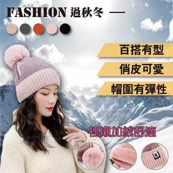 韓版拼色R標加絨毛線帽護耳捲邊保暖帽(粉紅色)