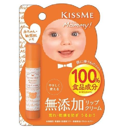《Kiss Me Mommy》親子護唇膏(無香3.5g/支)