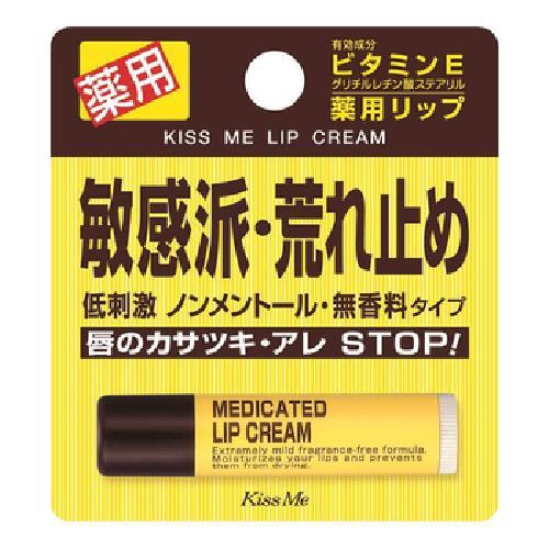 《Kiss Me》乾荒禁止護唇膏(2.5g/支)