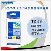 《BROTHER》Brother TZe-561 護貝標籤帶 ( 36mm 藍底黑字 )