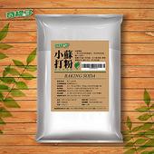 《奇檬子》小蘇打粉(1000g/包)