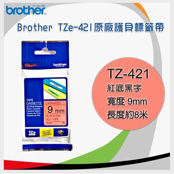《BROTHER》Brother 9mm 護貝帶系列 TZ-421 紅底黑字