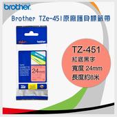 《BROTHER》Brother TZe-451 護貝標籤帶 ( 24mm 紅底黑字 )