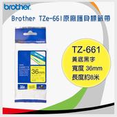 《BROTHER》brother 36mm 原廠護貝標籤帶 TZe-661 / TZ-661