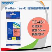 《BROTHER》brother 36mm 原廠護貝標籤帶 TZe-461 / TZ-461 (紅底黑字)-長度8M