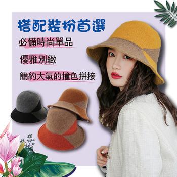 韓國拼色時尚百搭氣質羊毛漁夫帽(黃色)